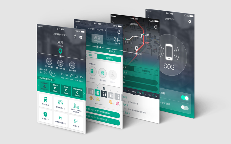 JR-Redesign-app