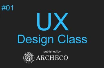 【UXデザイン講座】UXデザインはどのようなプロセスで進めるのか