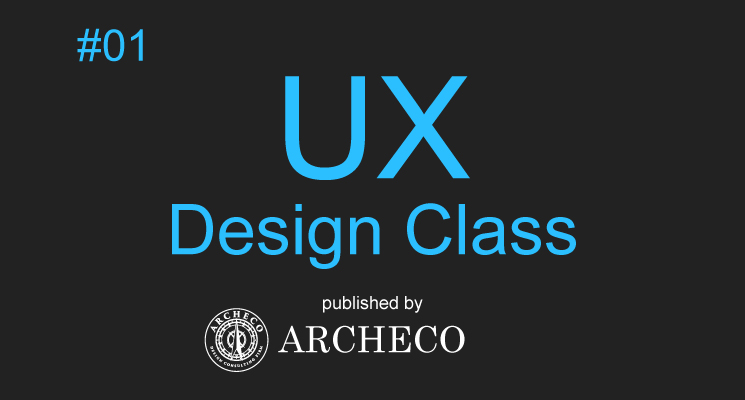 ux_class_cover01