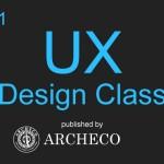 【UXデザイン講座】第2-1章:ユーザー調査はどのように実施するのか vol.1