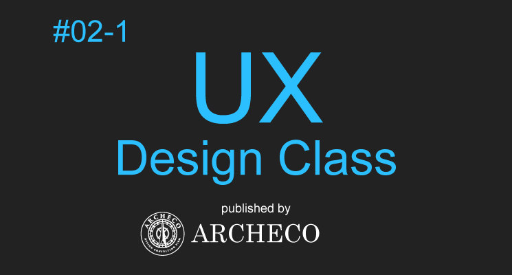 ux_class_cover02-1